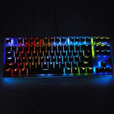 雷柏V500 RGB幻彩背光电竞机械键盘