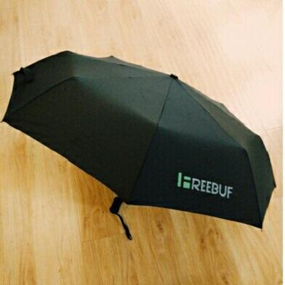 Freebuf / 漏洞盒子雨伞
