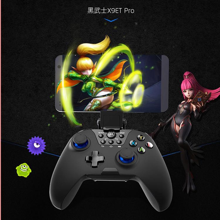 飞智 flydigi 黑武士X9ET Pro+支架+小游套装安卓/ios手机通用蓝牙游戏手柄