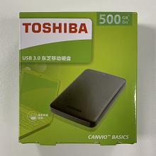 TOSHIBA 500G 移动硬盘