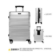 NTNL 多功能行李箱 24寸