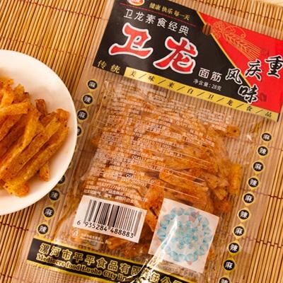 辣条 (20包)