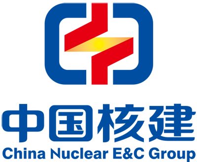 中国核工业二三建设有限公司