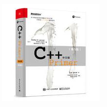 C++ Primer中文版(第5版)C++学习头牌 全球读者千万 全面采用新标 技术影响力图书冠军
