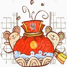 100金币新春超级大福袋