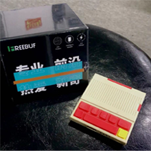 FreeBuf科技个性充电宝