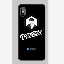 Vulbox2020定制手机壳