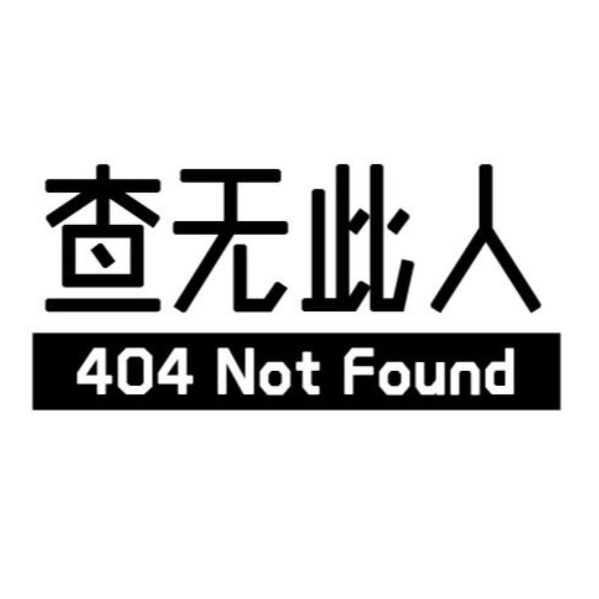 NoOne52