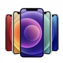 【公益之星】限定!iphone12 pro max