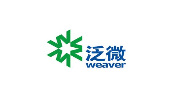 泛微安全应急响应中心(WEAVERSRC)