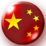 中国Cold